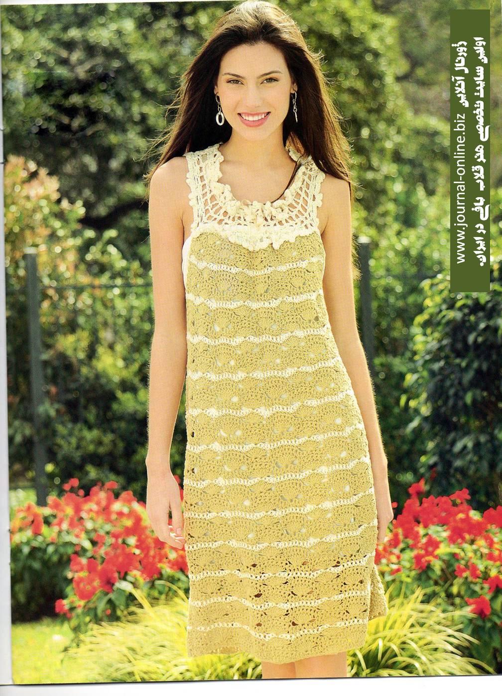 Вязание сарафана платья